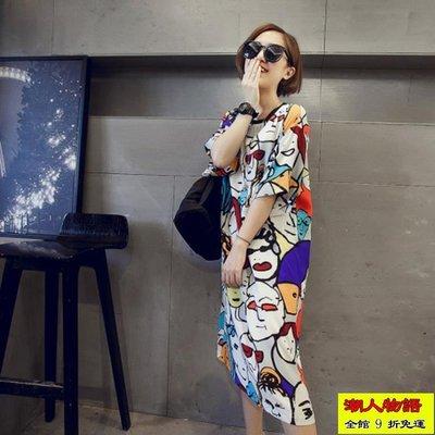 韓國春夏天女裝寬鬆大碼原宿bf風印花超長款短袖T恤洋裝女過膝【潮人物語】