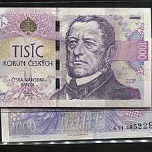 Czech REP.(捷克共和國紙幣),P25,1000-KR.,2008,品相全新UNC