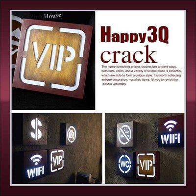創意復古磨舊餐廳咖啡廳酒吧營業用WIFI/WC/不可拍照LED燈光圖示客人指示牌【AAA0744】預購