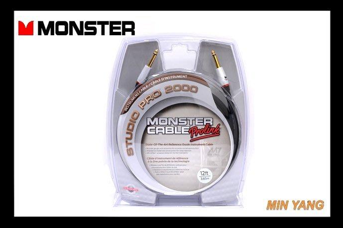 【民揚樂器】導線 Monster Studio Pro SP2000 I12 雙直頭 12ft(3.65m)