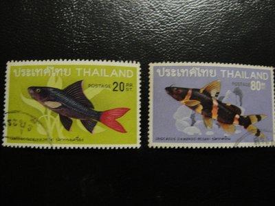 【大三元】泰國郵票-泰國郵票-#8魚-舊票2張
