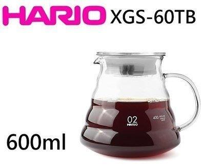 【多塔咖啡】HARIO雲朵耐熱玻璃咖啡壺 XGS-60 耐熱花茶壺 600ML 咖啡壺 手沖下座 可微波