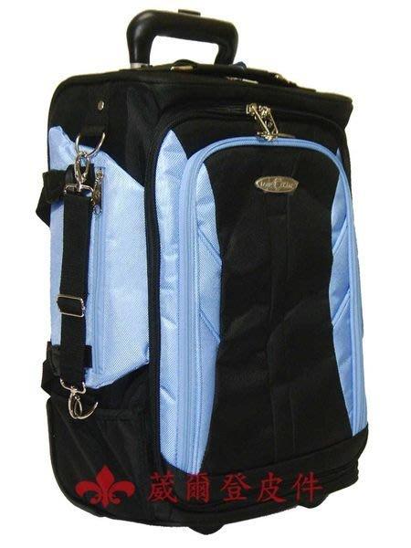 《葳爾登》英國Long-King吉普車輪28吋雙色旅行箱多功能面板行李箱可側背登機箱28吋8239藍
