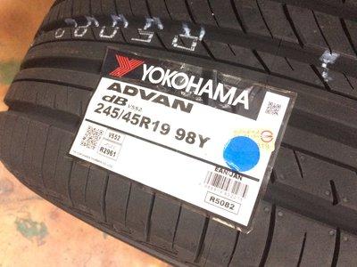 台北永信輪胎~橫濱輪胎 V552 245/45R19 98Y 日本製 含安裝 定位