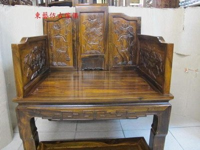 東藝仿古傢俱~~蓮花禪椅(打坐椅)--雞翅木