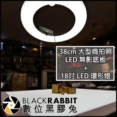 數位黑膠兔【38cm 大型商拍照 LE...