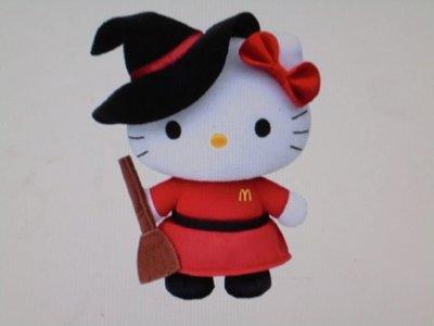 台灣限定 麥當勞 HELLO KITTY 麥麥幫 童話派對 單賣區【歡樂送小魔女 特價$200元】