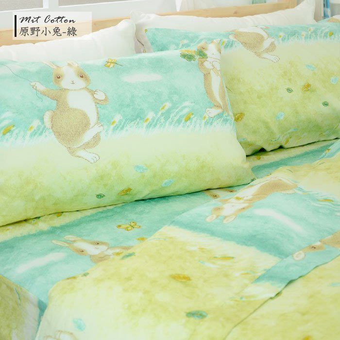 MIT精梳棉【原野小兔】加大/床包枕套組-絲薇諾