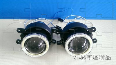 ※小林車燈※YARIS CAMRY 06 -14 ALTIS 10代 10.5 11 代 WISH COB光圈魚眼霧燈