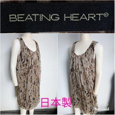 【皮老闆】二手真品 BEATING HEART 裙子 洋裝 無袖 衣556