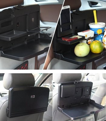 汽車置物架 汽車餐盤 飲料架 摺疊架 收納架 車載小餐桌 手機支架 多功能