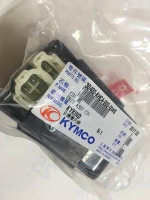 【JUST醬家】KYMCO 光陽 原廠 得意100 俏麗100 cherry 電子元件 CDI 電子點火