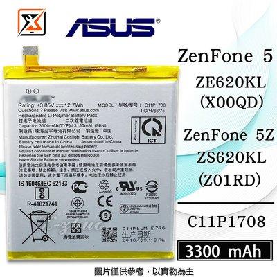 ☆群卓☆全新 ASUS ZenFone 5 ZE620KL X00QD / 5Z ZS620KL 電池C11P1708