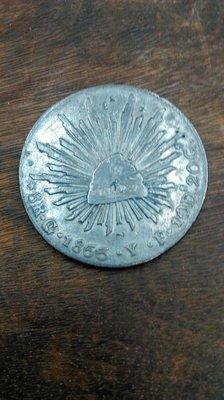 大草原典藏,墨西哥古銀幣,1863