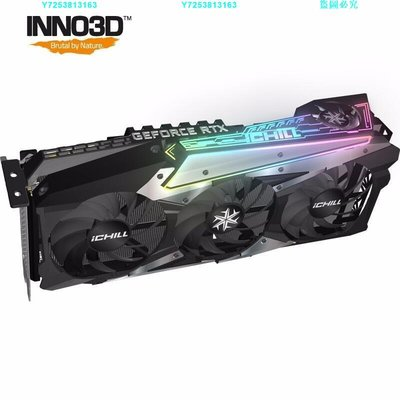 映眾(Inno3D)GeForce RTX 3090冰龍超級版 24GB GDDR6X 顯卡臺式機游戲~MEID1034-YL35810