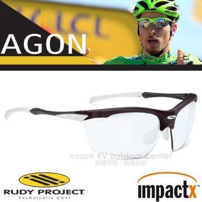 大里RV城市【義大利 Rudy Project】Agon ImpactX 防爆變色運動太陽眼鏡.抗UV SP298287