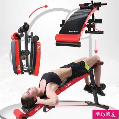 免運  仰臥起坐 健身器材家用輔助器可...