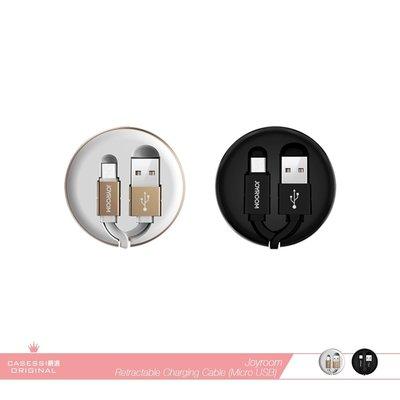 【拆封新品】JOYROOM機樂堂  迷你伸縮 Micro USB數據傳輸線(S-M346) 各廠牌適用 /電源連接充電線