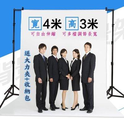 300×400【滿額折百 送收納袋/大...