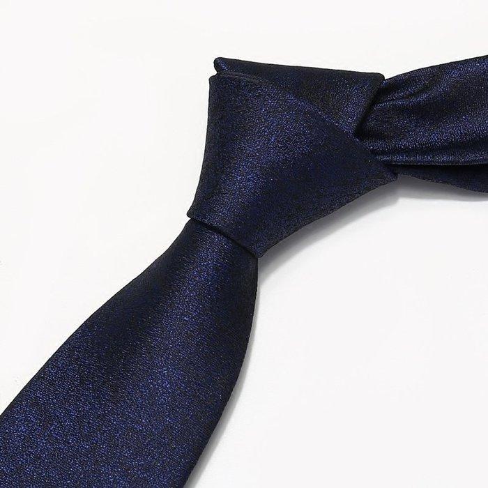 男裝領帶男正裝商務8cm黑色藏青色花紋職業上班韓版潮禮盒裝