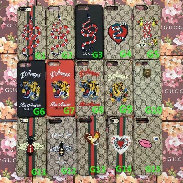 時尚大牌新款 Gucci 印花 刺繡 雙G iPhone 8 7 6s plus手機殼 防摔硬殼 i8 plus保護套
