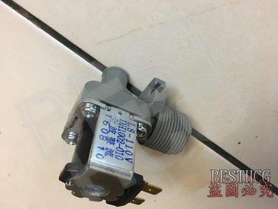 和成免治馬桶 AF788 AF799 AF133 電磁閥 止水閥 止水開關