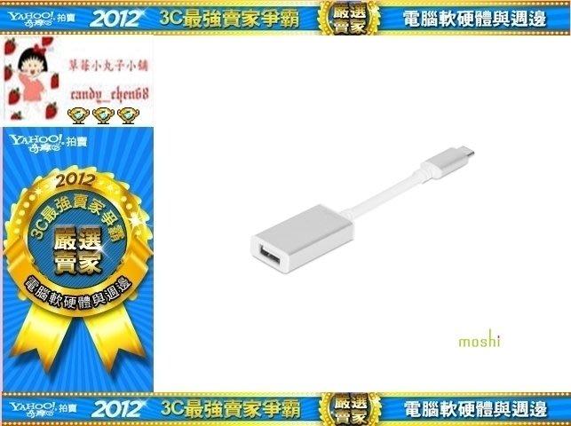 【35年連鎖老店】Moshi USB-C to USB 轉接線有發票/99MO084200/1年保固