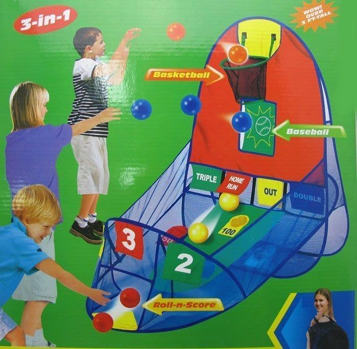 [宅大網] 123964 166A 帳篷籃球臺 投球臺 附收納袋 投籃架 攜帶型投球架 運動
