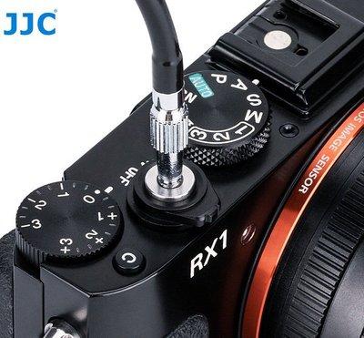 我愛買#JJC自鎖機械快門線適Sony索尼RX1R RX10 RX10 II撞針快門線Minolta底片機Fujifilm富士Xpro1 XE1 XE2
