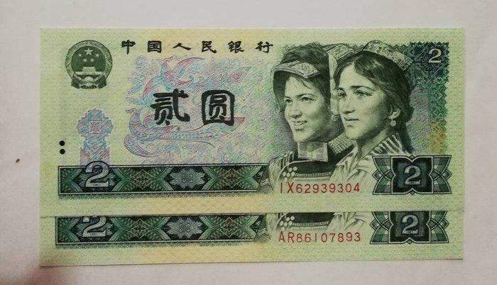 第四套人民幣8002,全新,一張的價錢