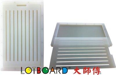 LOTBOARD大師傅-分離式塑膠麵包盒/麵包盤/切麵包板/麵包砧板53*32.5*2 cm(B-04)