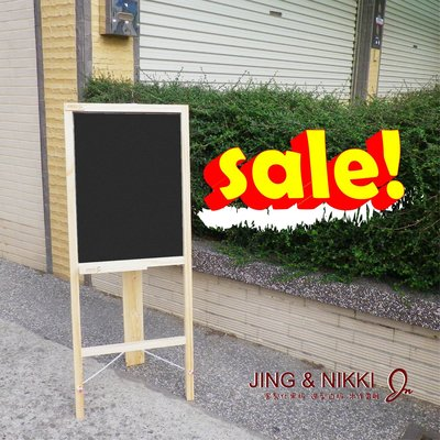 黑板/白板【單面黑板告示牌】黑色黑板 A字板 廣告黑板 黑板菜單 直立黑板 客製黑板 台南黑板*JING&NIKKI