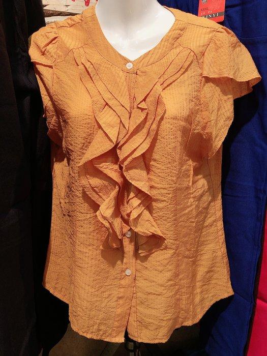 全新橘色色荷葉邊無袖襯衫涼感襯衫,無肩寬限制胸圍可到44吋衣長65公分。