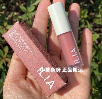 肉肉媽專業代購☆ 美國小眾ILIA Balmy Gloss Tinted Lip Oil滋潤唇釉潤唇油 自然