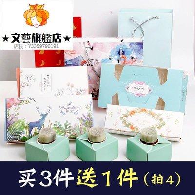 預售款-WYQJD-法焙客中秋月餅包裝盒手提禮品盒伴手禮盒烘焙雪媚娘綠豆糕包裝袋*優先推薦