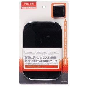 DSi 專用 CYBER 超耐衝擊 收納袋 衝擊吸收 可擦拭主機螢幕 機身汙垢 黑色款 【板橋魔力】
