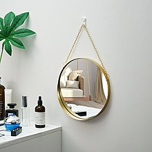 北歐 金屬 金色 掛鏡 鏡子 化妝鏡 裝飾鏡【ZACH & VIVI 窩窩宅】