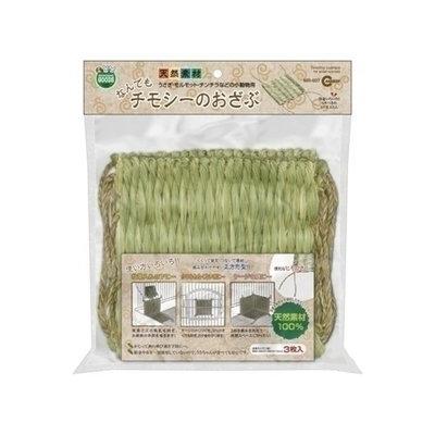 SNOW的家【訂購】日本Marukan 提摩西草迷你坐墊 MR-607 (80031285