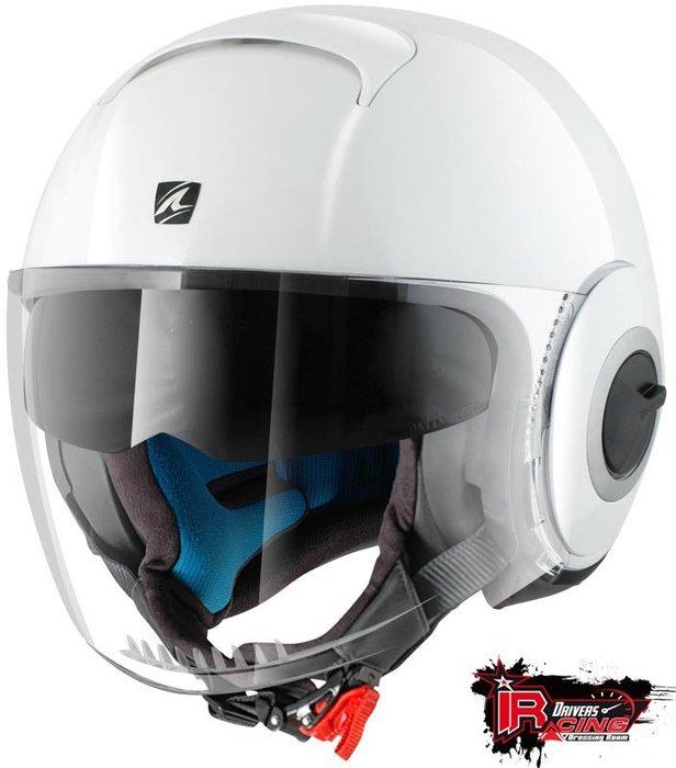 ♚賽車手的試衣間♚ Shark® Nano White  安全帽 gogoro 復古 時尚 都會