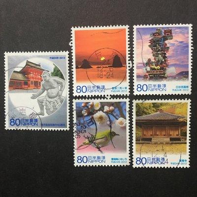 (G22)外國郵票 日本郵票 2012地方自治法實施60週年紀念 第24集 大分縣 5全