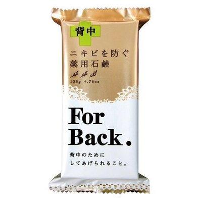 日本 Pelican石鹼背部抗痘皂/美背皂135g