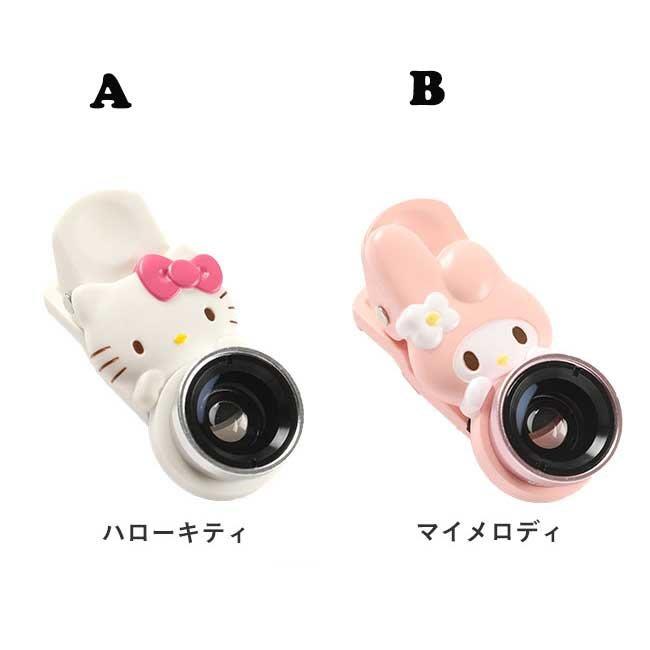 造型廣角鏡頭 三麗鷗 Kitty 美樂蒂 魚眼 廣角 微距三合一 日本進口正版授權