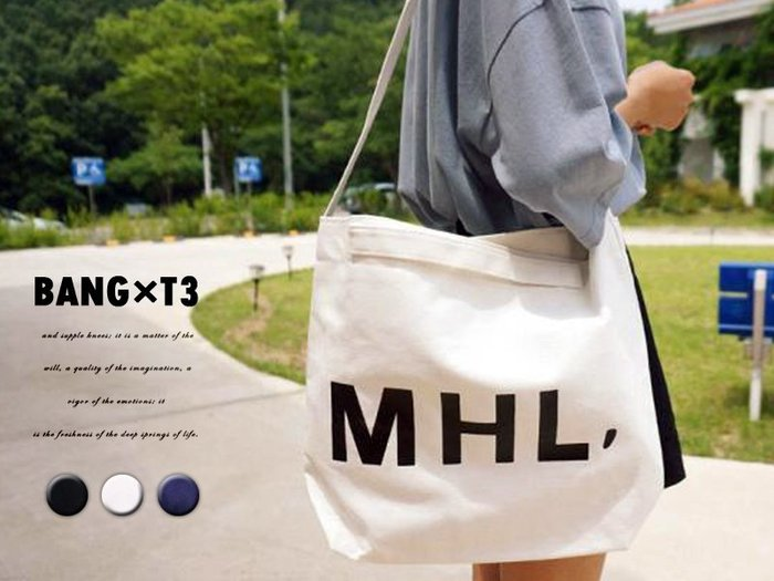 BANG T3◎MHL帆布袋 單肩 手提 帆布 字母 斜跨包 環保袋 購物袋 三色 復古 韓國 女生 女包【BS01】