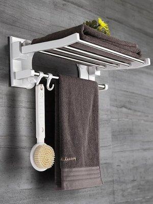 ZIHOPE 吸盤式毛巾架免打孔浴室浴巾架衛生間雙層不銹鋼壁掛折疊桿置物架ZI812