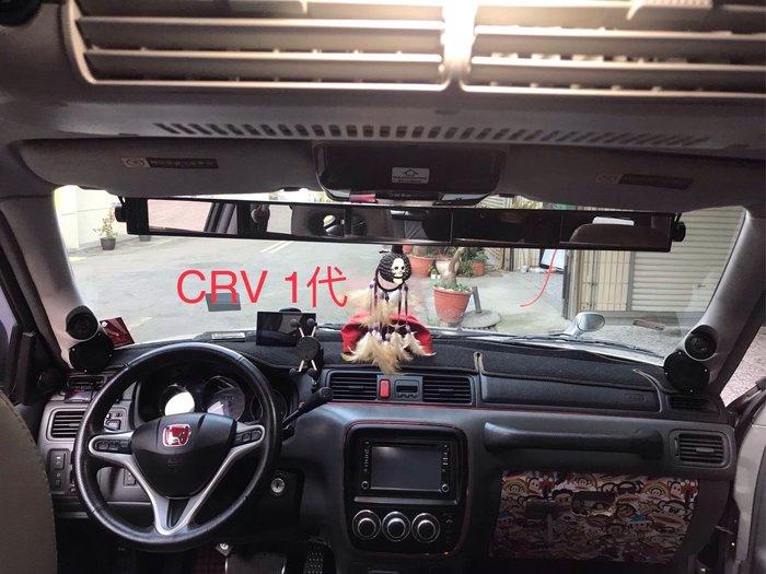 (音之城)CRV A柱中高音