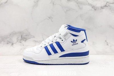 Adidas Forum Mid 白藍 皮革 百搭 中筒 休閒滑板鞋 F37830 男鞋