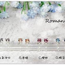 浪漫派飾品 G1127-@ 生活夢想家 3mm 單鑽 四色可選 夾式耳環 矽膠耳環 無耳洞專用