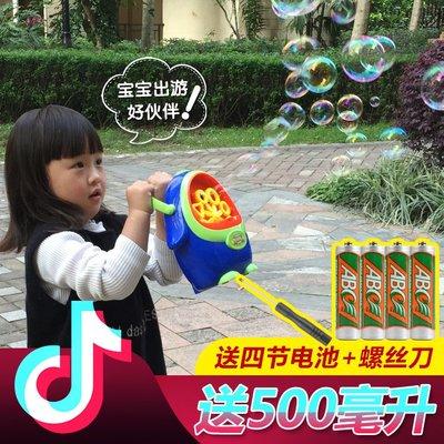 hello小店-抖音同款企鵝泡泡機 兒童吹泡泡神器 全自動寶寶洗澡吹泡泡機玩具#兒童玩具#泡泡機#吹泡泡#
