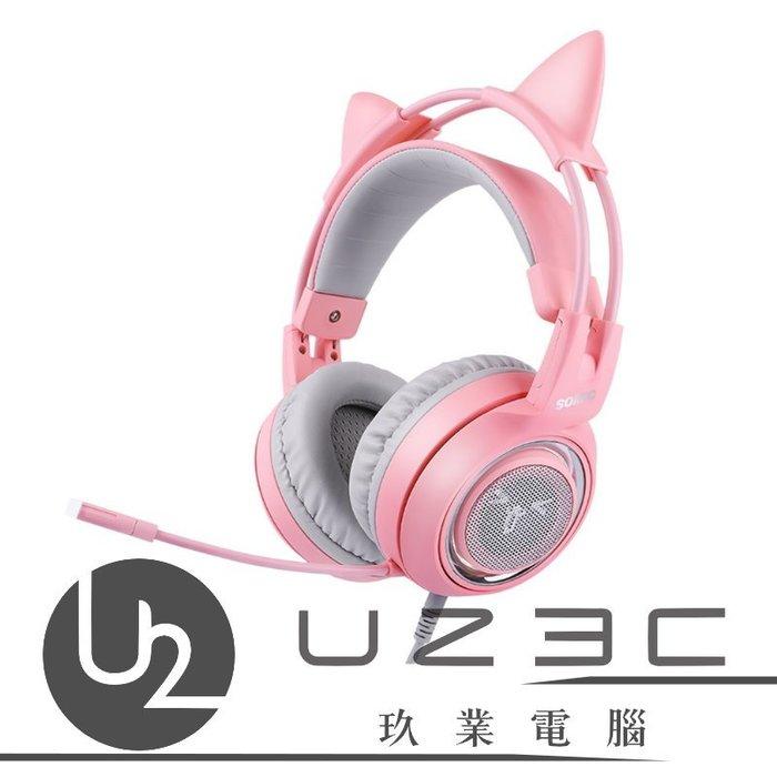 【嘉義U23C 附發票】貓耳 粉紅 限量款 Somic G951PINK 電競耳機