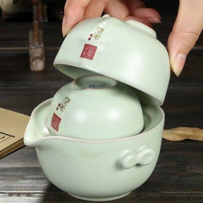 5Cgo【茗道】含稅會員有優惠 39434375024 汝窯茶具套裝快客杯一壺二兩杯旅行便攜陶瓷功夫茶具開片喝茶杯陶瓷碗